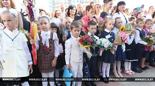 Торжественные линейки 1 сентября в Беларуси пройдут в традиционном формате