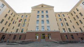 Здание УСК по Гомельской области
