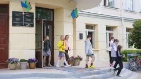 Минская школа №4. Фото из архива