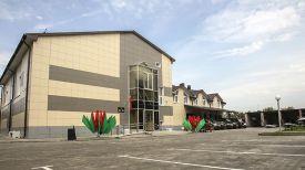 Здание Брестской областной инспекции охраны растительного и животного мира