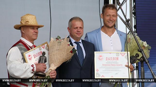 Петр Остапчук, Юрий Бондарь и Роман Петрушенко