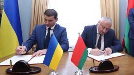 Гомельский облисполком подписал меморандум о сотрудничестве с Киевской областной государственной администрацией