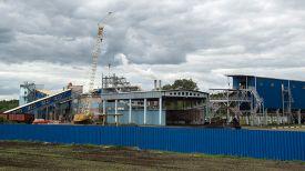 Министерства энергетики Республики Беларусь