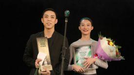 Обладатели Гран-при студенты Центральной академии драмы (Пекин)