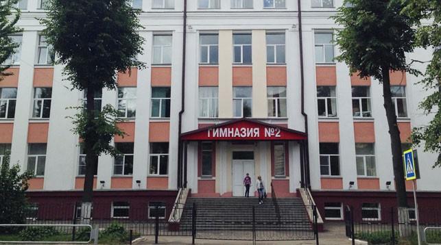 Фото gymn2vitebsk.schools.by