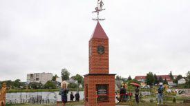 Памятный знак, установленный в честь 890-летия Клецка. Фото из архива