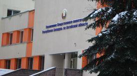 Фото с сайта УСК по Витебской области