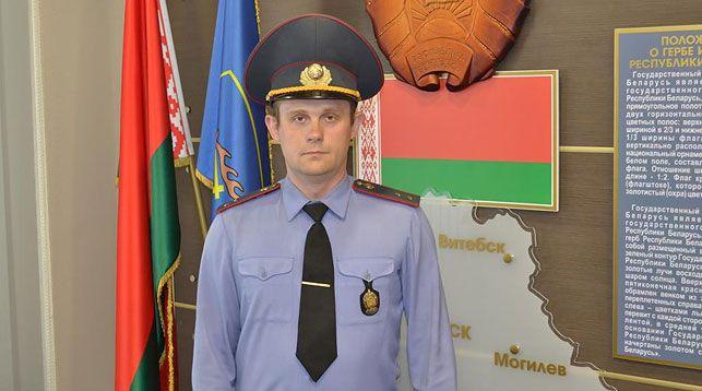 Сергей Шейко. Фото Гродненского областного управления Департамента охраны