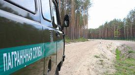 Фото Гродненской пограничной группы