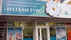 Фото mimege.ru