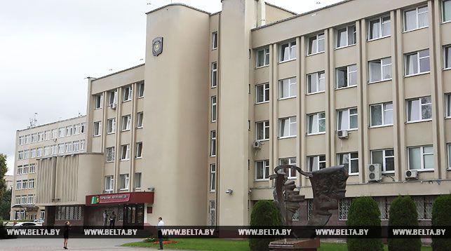 УВД Гродненского облисполкома. Фото из архива