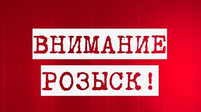 Фото news-r.ru