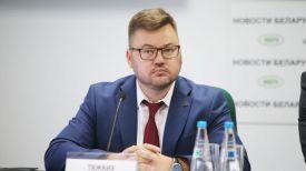Алексей Тяжких во время пресс-конференции