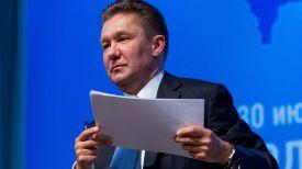 """Председатель правления ПАО """"Газпром"""" Алексей Миллер. Фото ТАСС"""