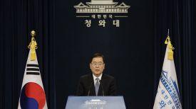 Начальник Управления национальной безопасности при президенте Южной Кореи Чон Ый Ён. Фото AP Photo