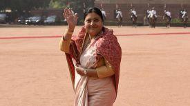 Бидхья Деви Бхандари