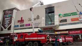 """Торговый центр """"Зимняя вишня"""". Фото ТАСС"""