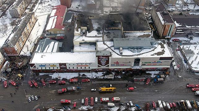 "ТЦ ""Зимняя вишня"" в Кемерове. Фото ТАСС"