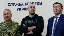 Аркадий Бабченко (в центре)