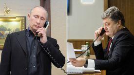 Владимир Путин и Петр Порошенко. Фото из архива