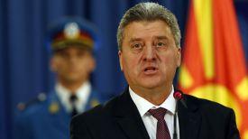 Георге Иванов. Фото AP