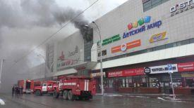 Место происшествия. Фото ГУ МЧС России по Кемеровской области