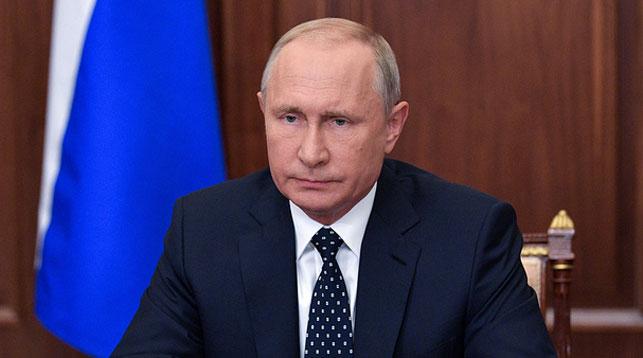 Владимир Путин. Пресс-служба президента РФ/ТАСС