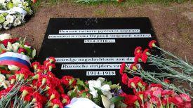 Фото посольства России в Бельгии