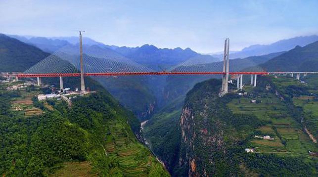 Мост Бэйпаньцзян. Фото Манускрипт