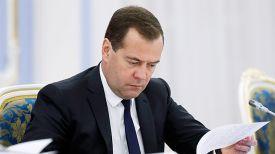 Дмитрий Медведев. Фото Интерфакс