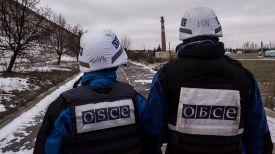 Фото ua.usembassy.gov