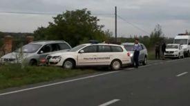 Фото из аккаунта Politia de Frontiera Romana в Youtube