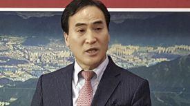 Глава Интерпола Ким Чон Ян. Фото Kang Kyung-kook/Newsis via AP
