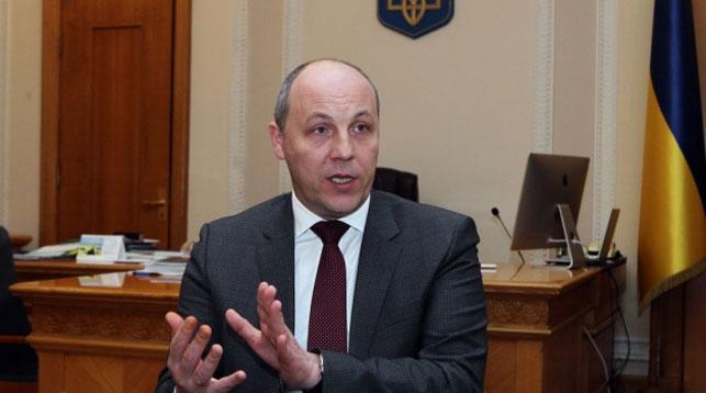Андрей Парубий. Фото Укринформ