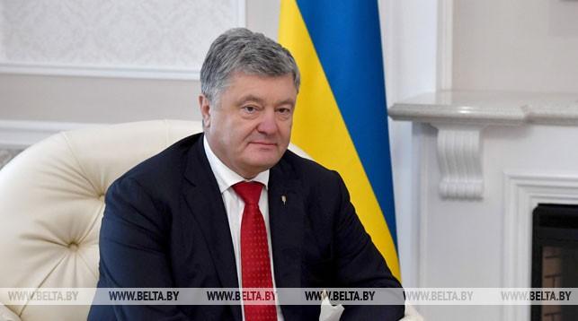 Петр Порошенко. Фото из архива