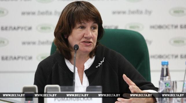 Марина Романовская