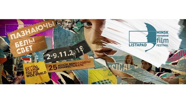 Фото с официального   сайта кинофестиваля
