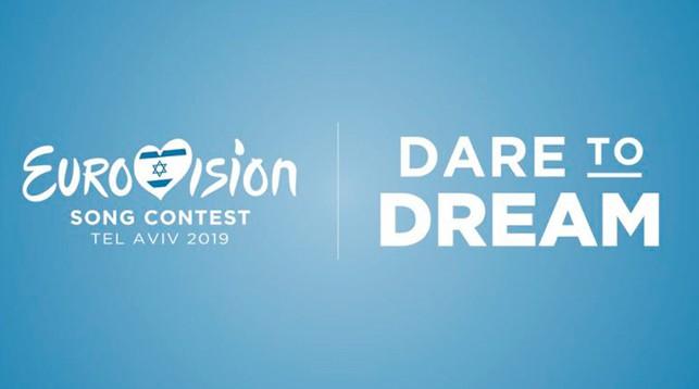 Фото из Twitter-акканута Eurovision
