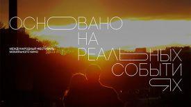 Фото smartfilm.by