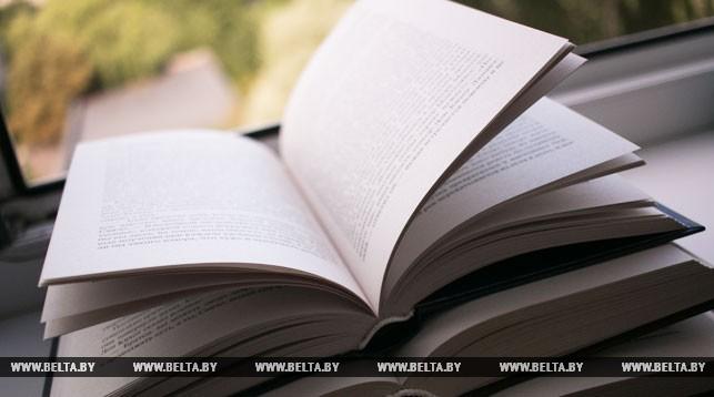 """""""Пана Тадеуша"""" публично прочитают в Бресте"""