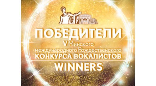 Фото Национального академического Большого театра оперы и балета Беларуси