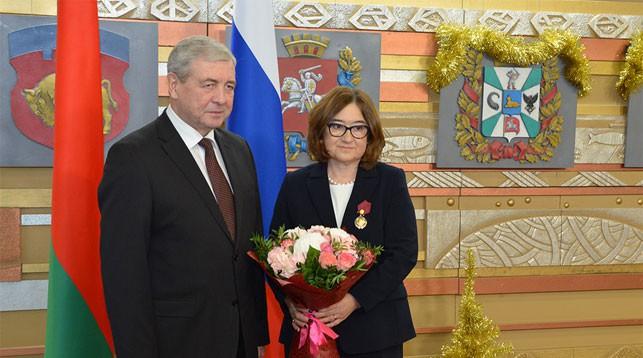 Во время церемонии. Фото посольства Беларуси в России