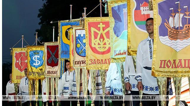 Флаги городов, в которых проходил День белорусской письменности