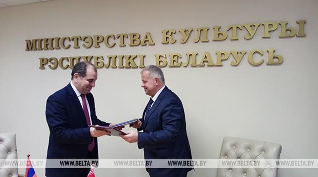 Армен Гевондян и Юрий Бондарь