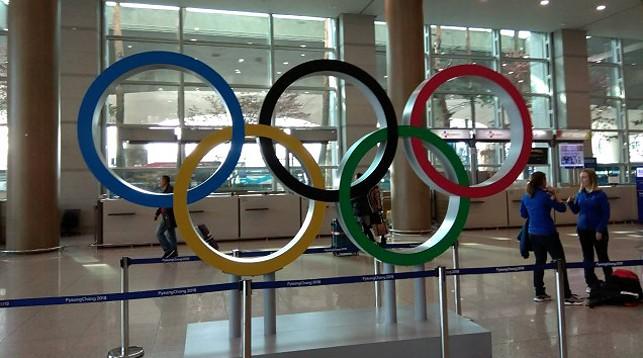 Фото Министерства спорта и туризма