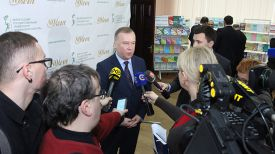 Александр Шамко. Фото Министерства спорта и туризма