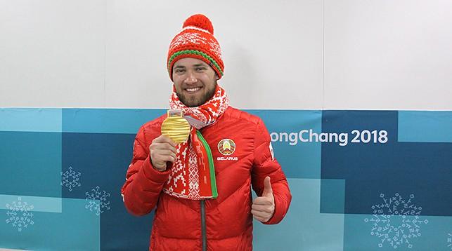Юрий Голуб с золотой медалью. Фото Алексея Ковалева