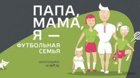 Иллюстрация АБФФ