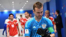 Игорь Акинфеев, вратарь сборной России. Фото ФИФА