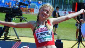 Анна Зубкова. Фото БФЛА